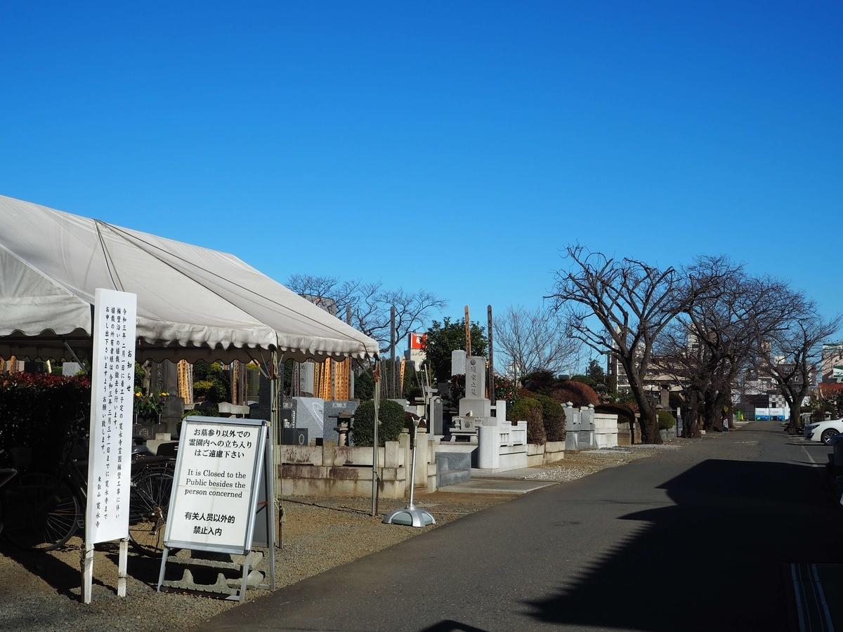 寛永寺霊園の入り口