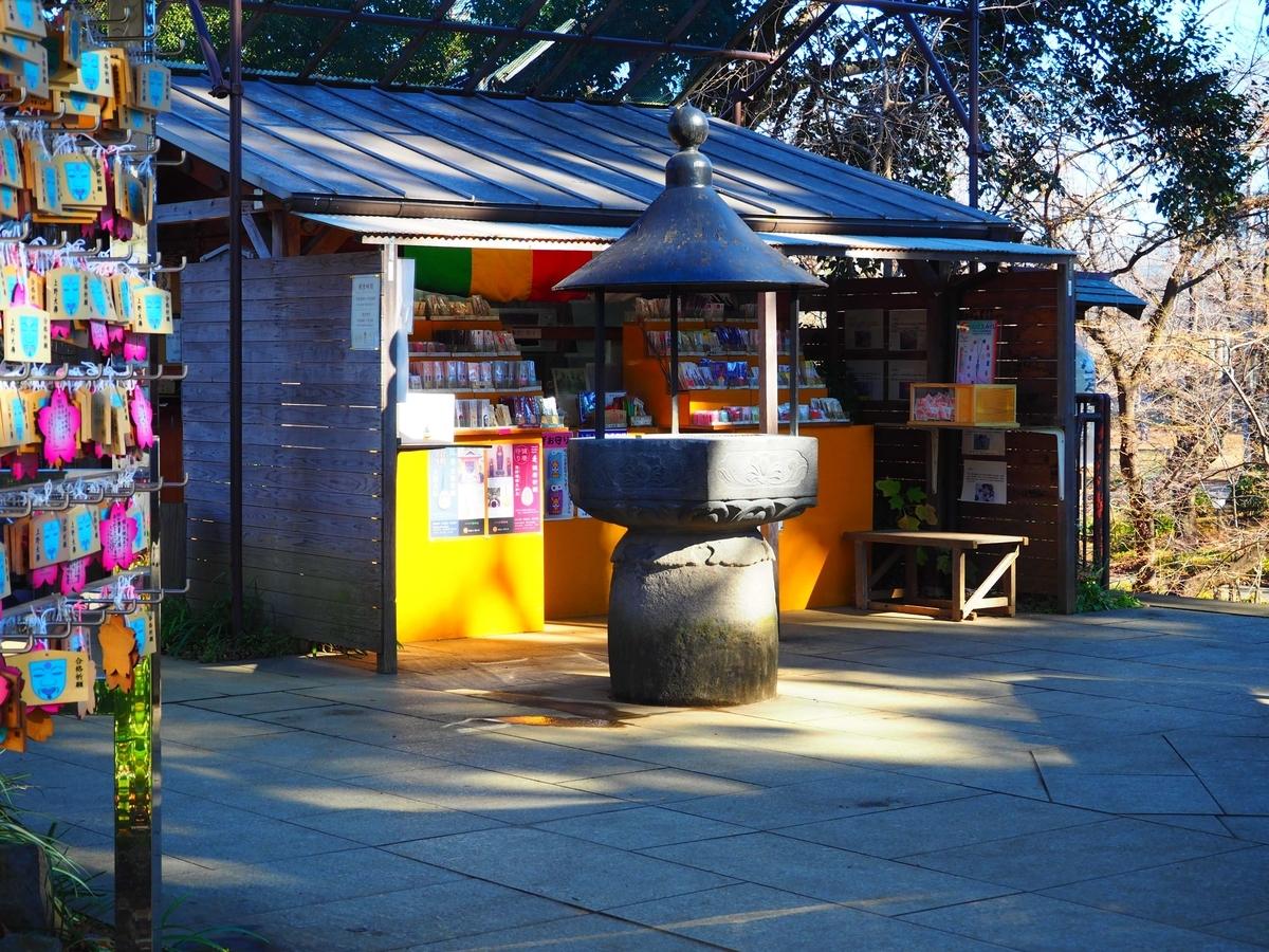 上野大仏のお守り売り場