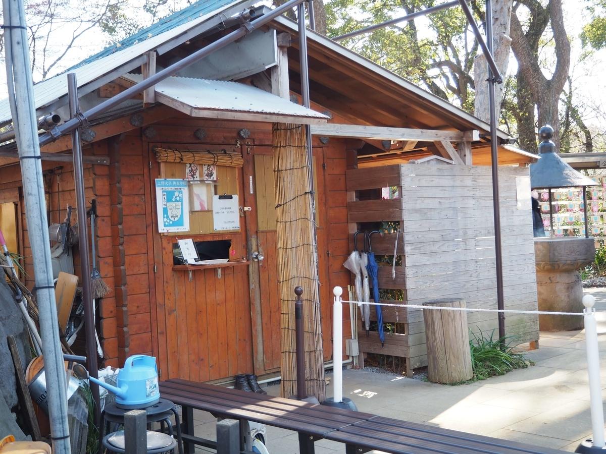 上野大仏のお守り売り場の側面にある御朱印所