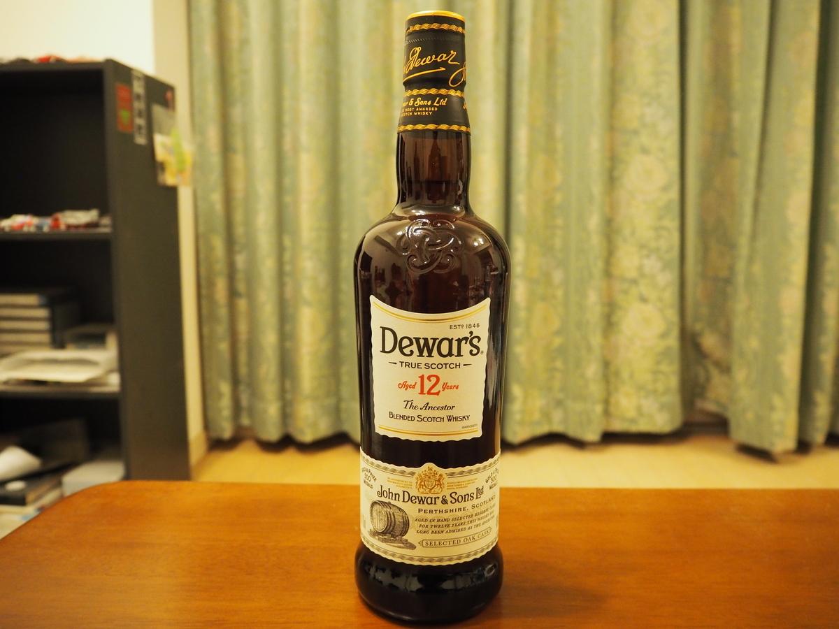 デュワーズ12年のボトル
