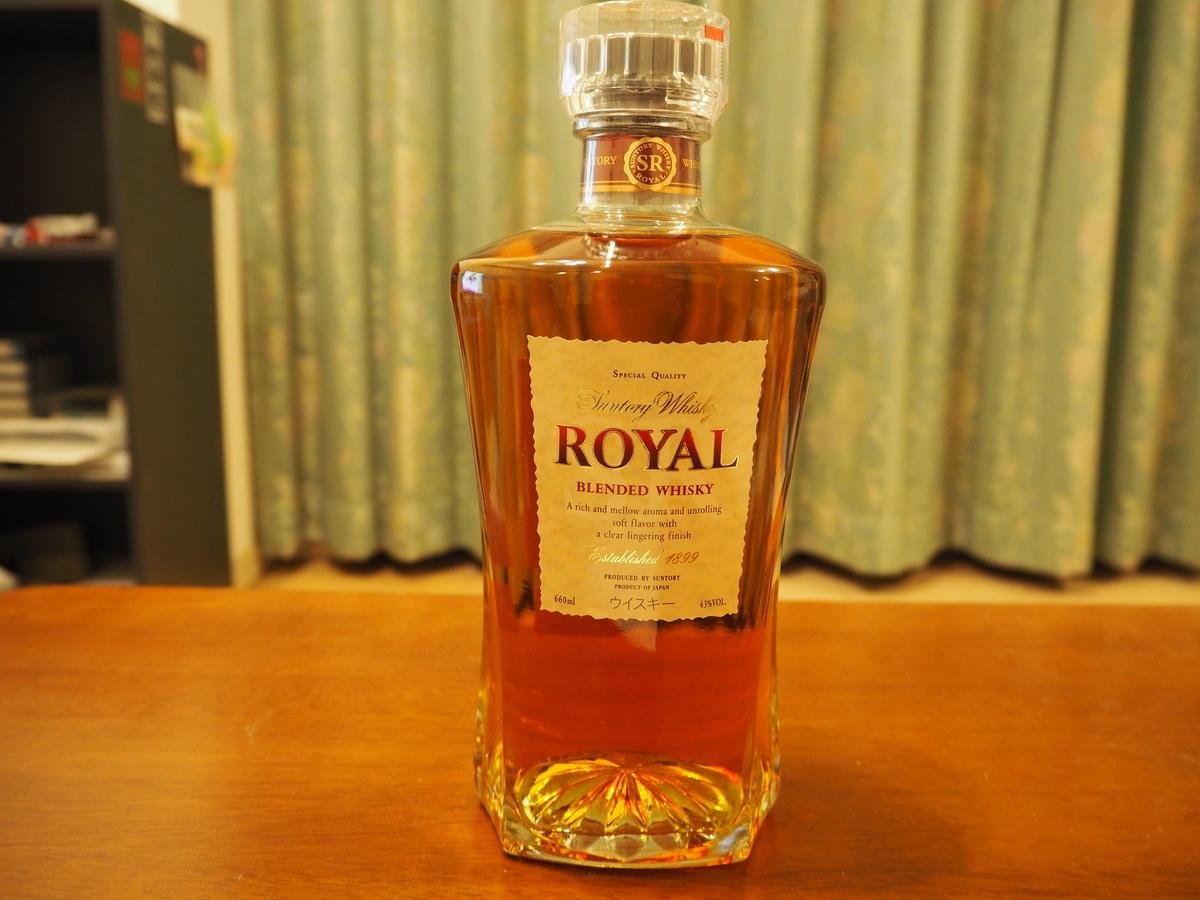 ローヤルのスリムボトル