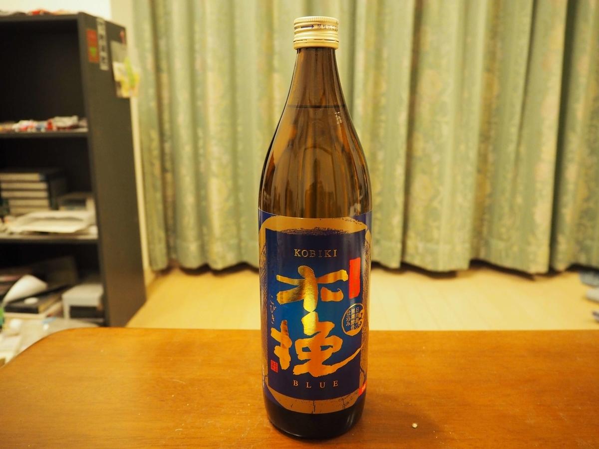 木挽BLUEのボトル