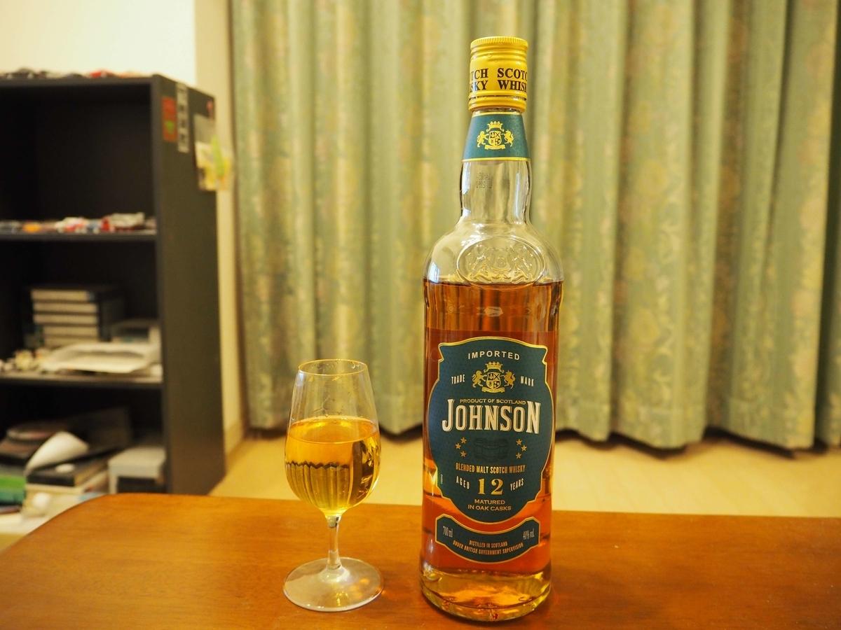 ジョンソン12年のトワイスアップ