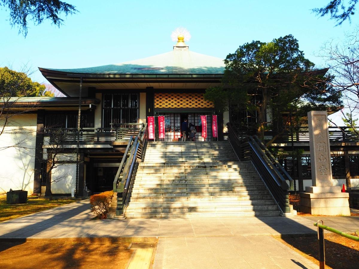 九品仏浄真寺の開山堂