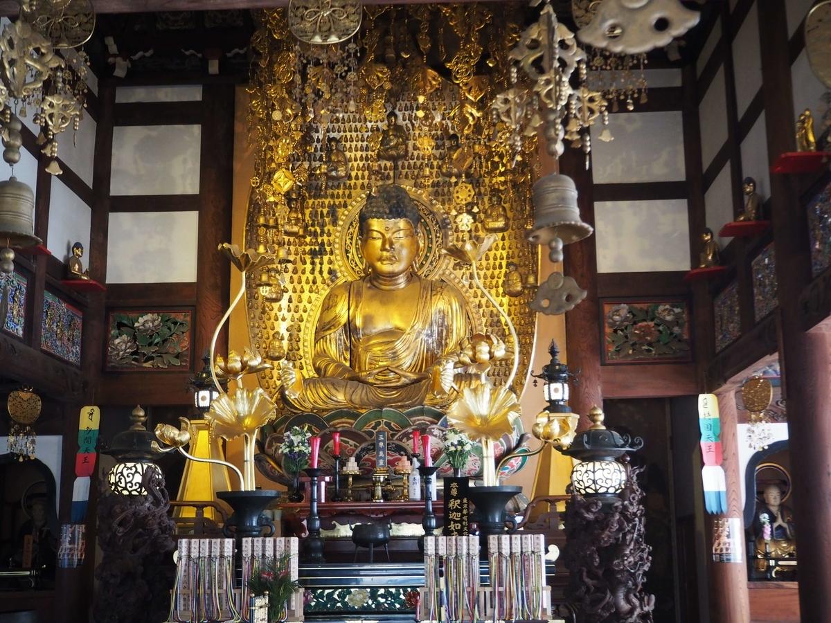 九品仏浄真寺の本尊の釈迦牟尼佛像