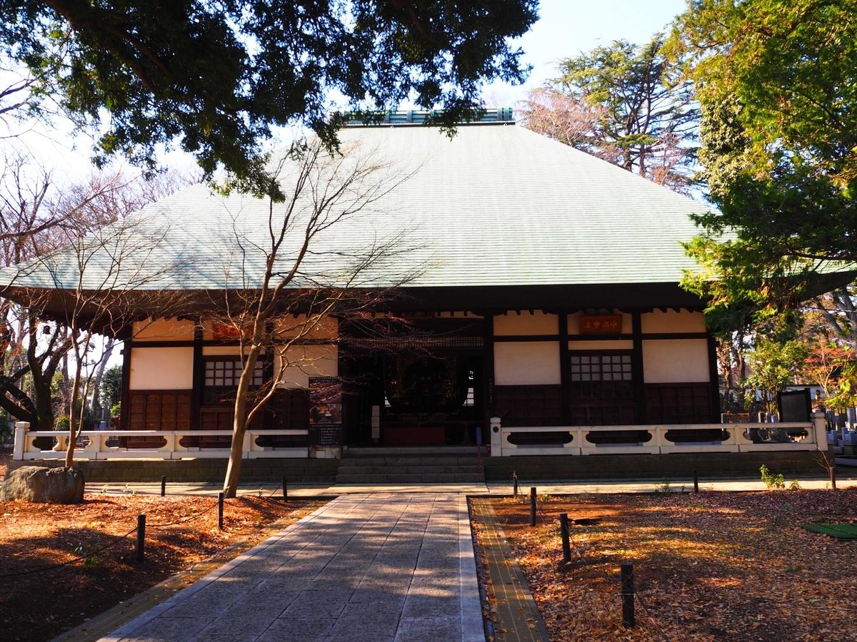 九品仏浄真寺の中品堂