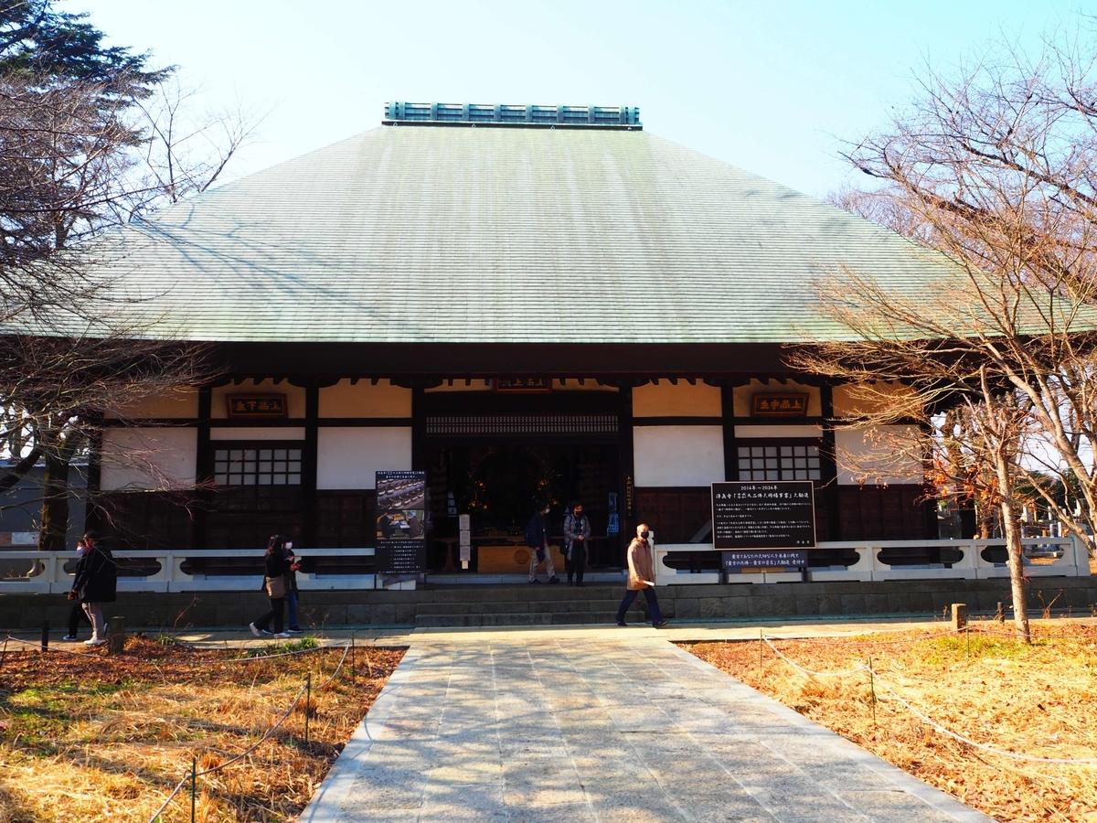 九品仏浄真寺の上品堂