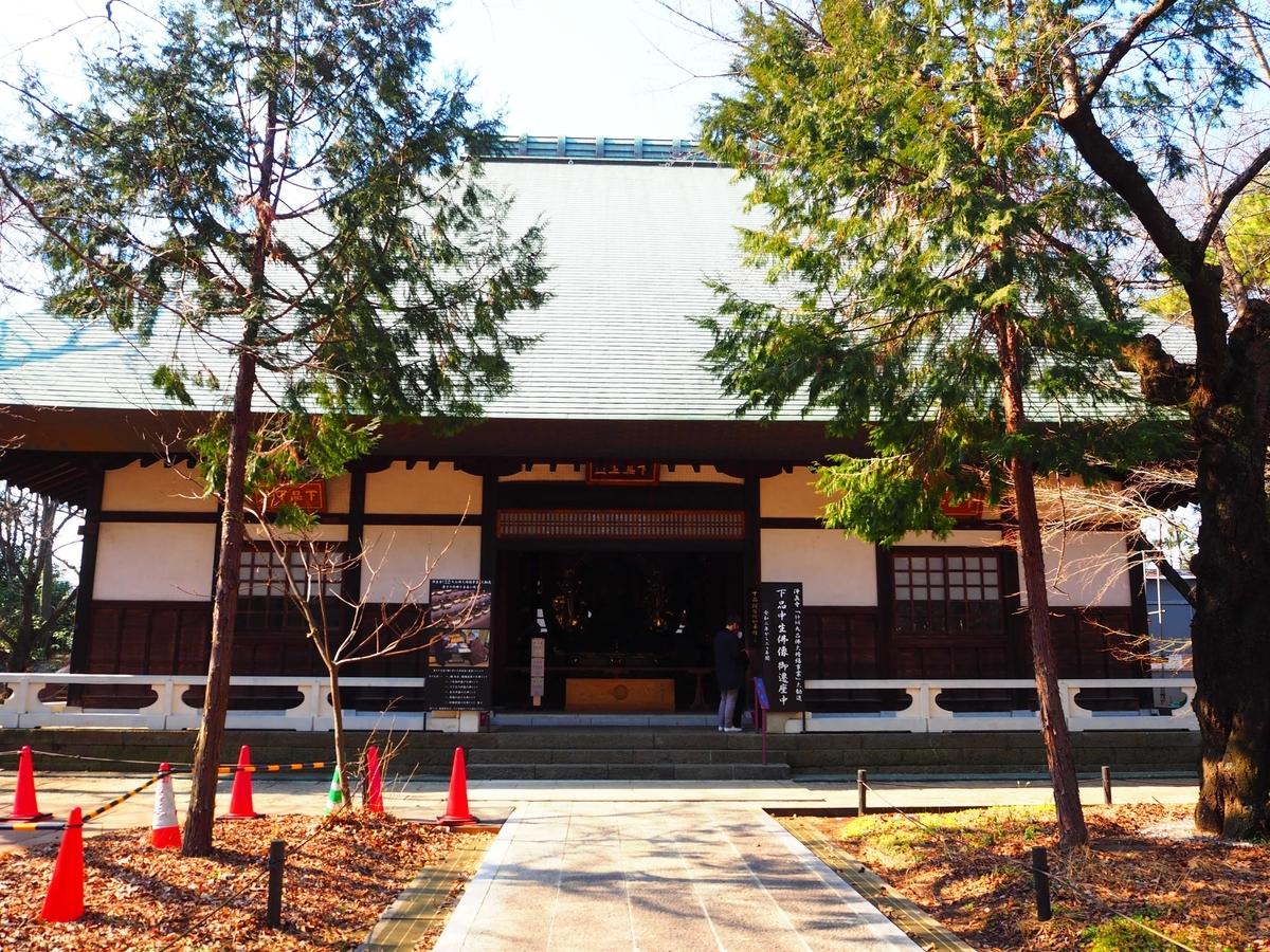 九品仏浄真寺の下品堂