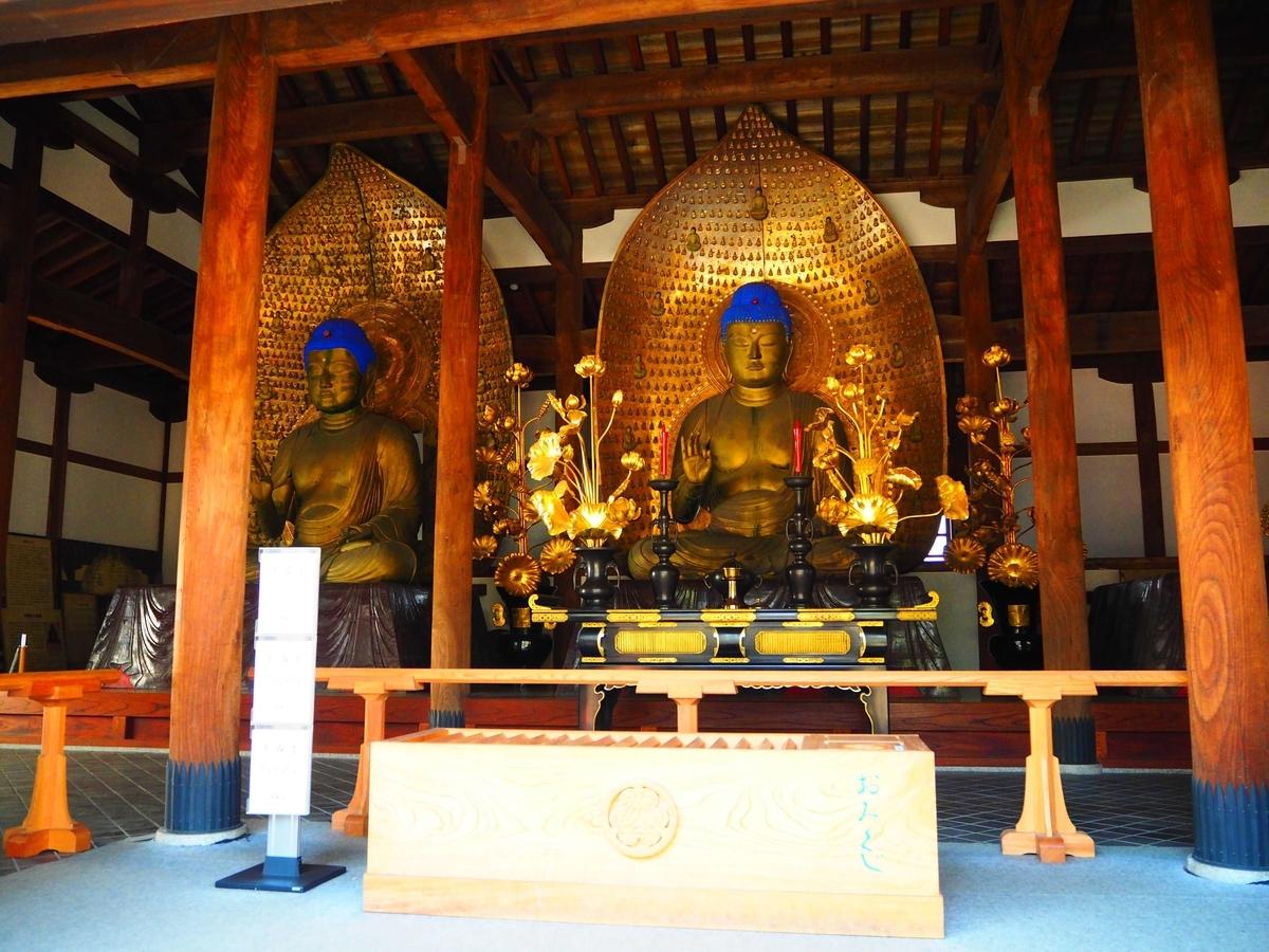九品仏浄真寺下品堂の内部