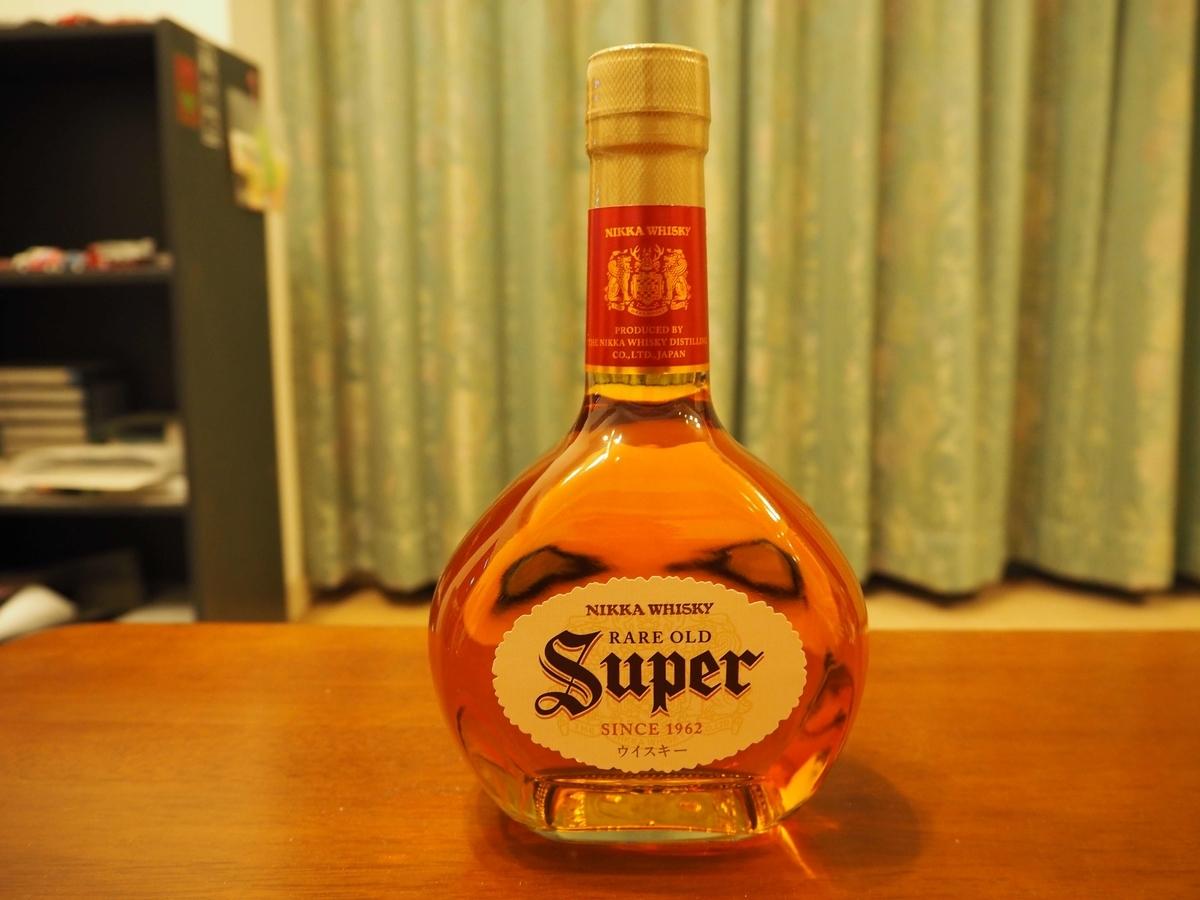 スーパーニッカのボトル
