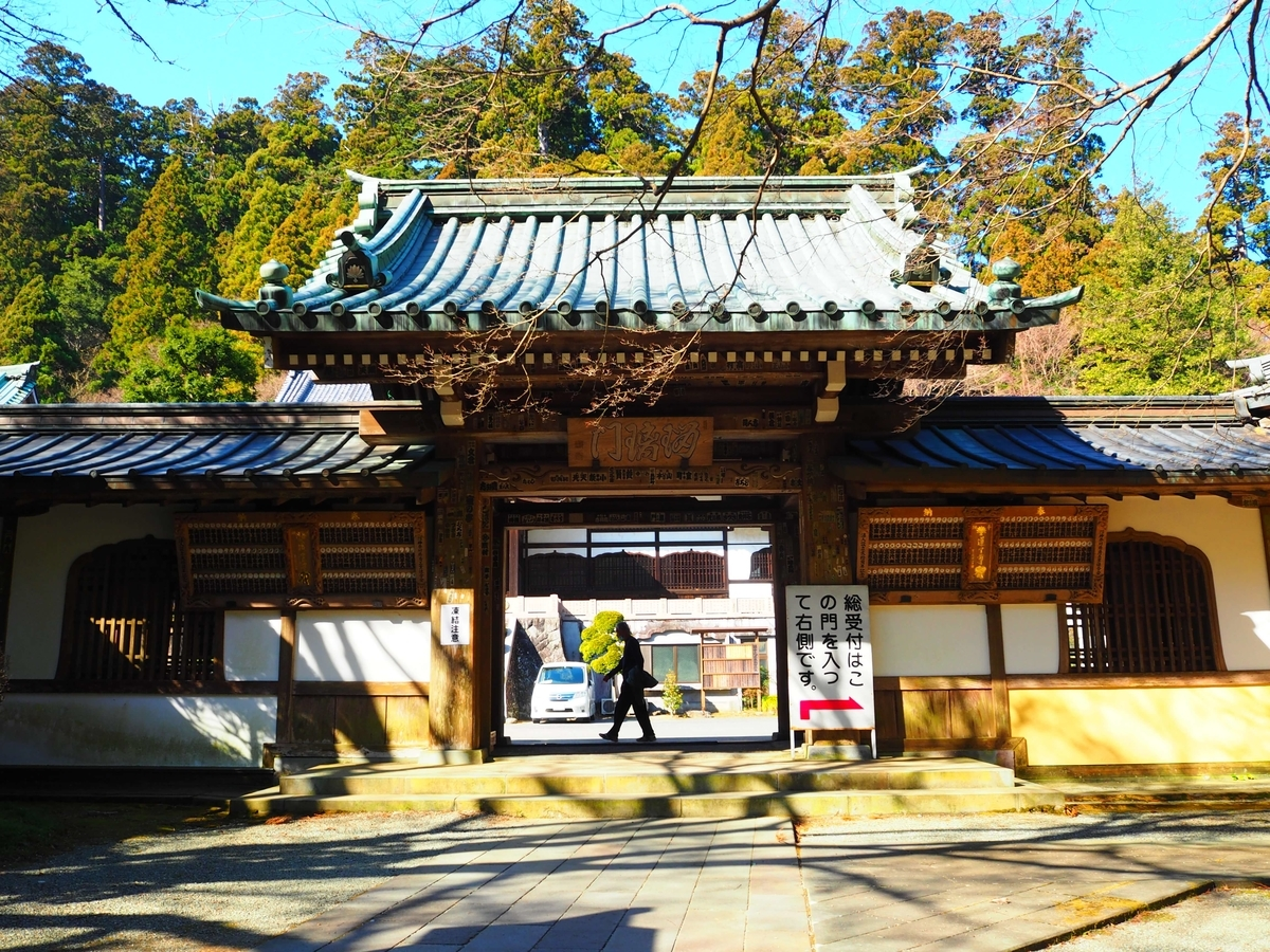 大雄山最乗寺の瑠璃門