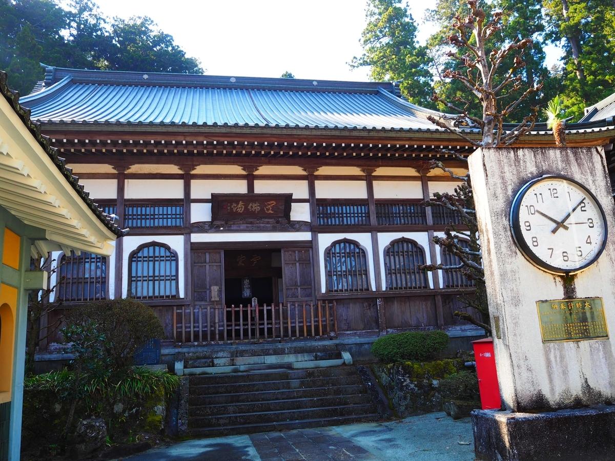 大雄山最乗寺の僧堂と大時計