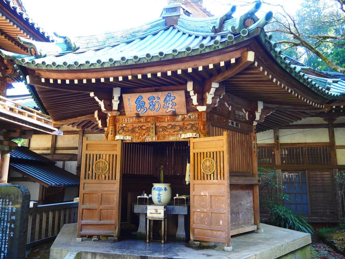 大雄山最乗寺の金剛水堂