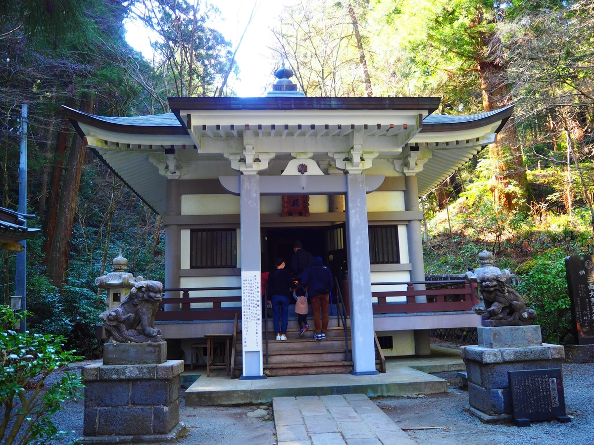 大雄山最乗寺の三面殿