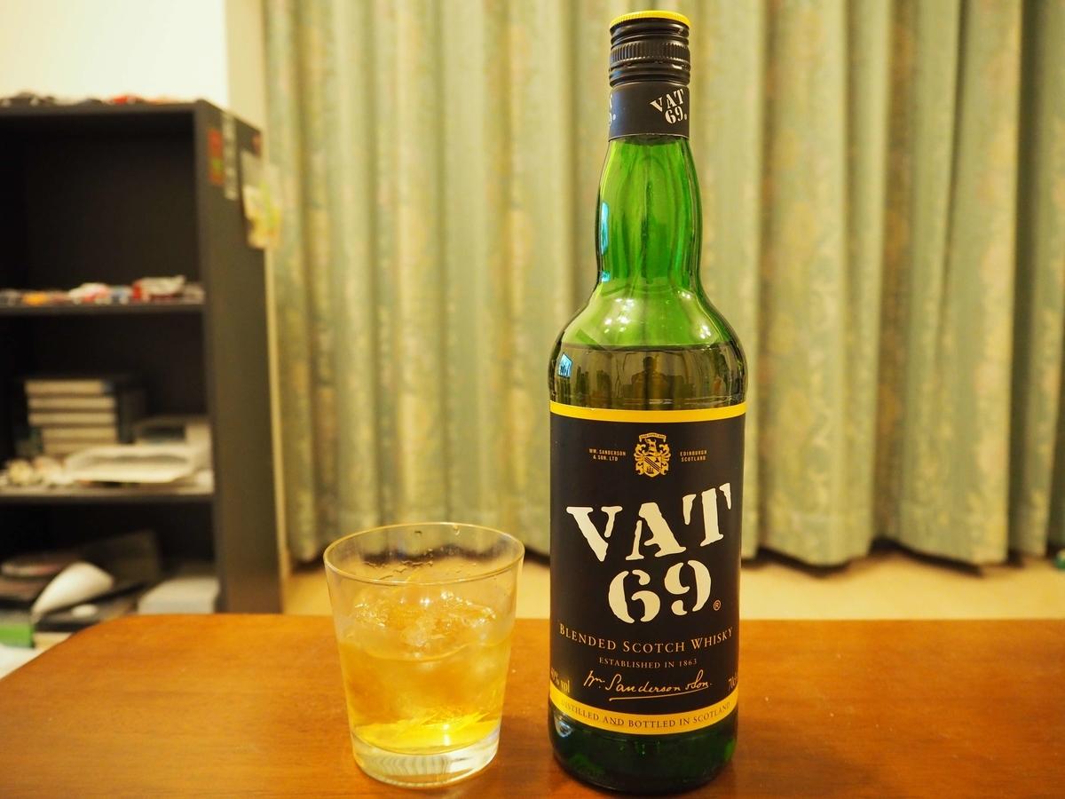 VAT69のロック