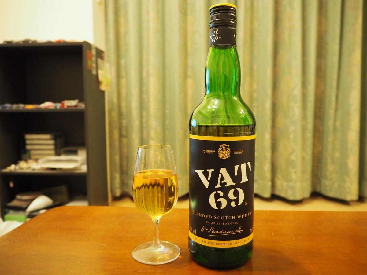 VAT69のトワイスアップ