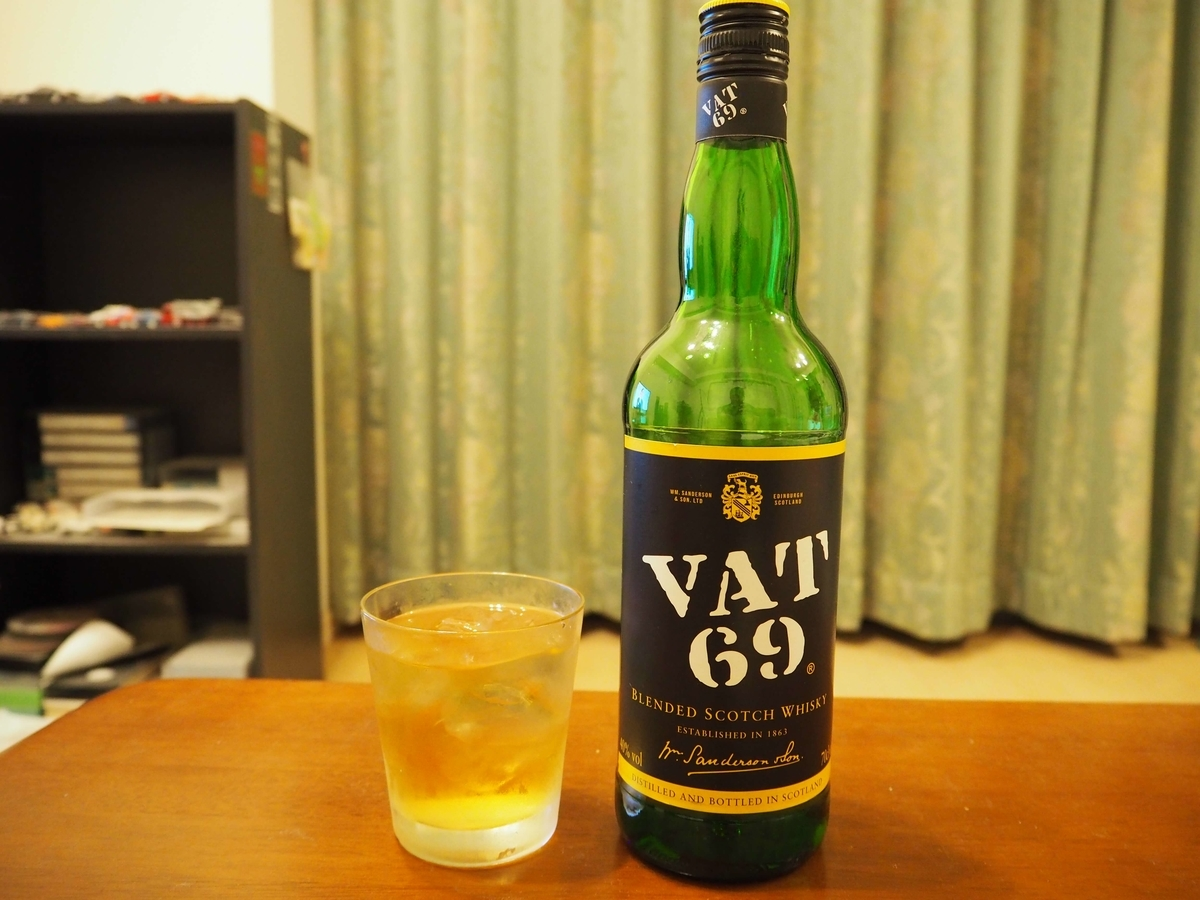 VAT69のハーフロック