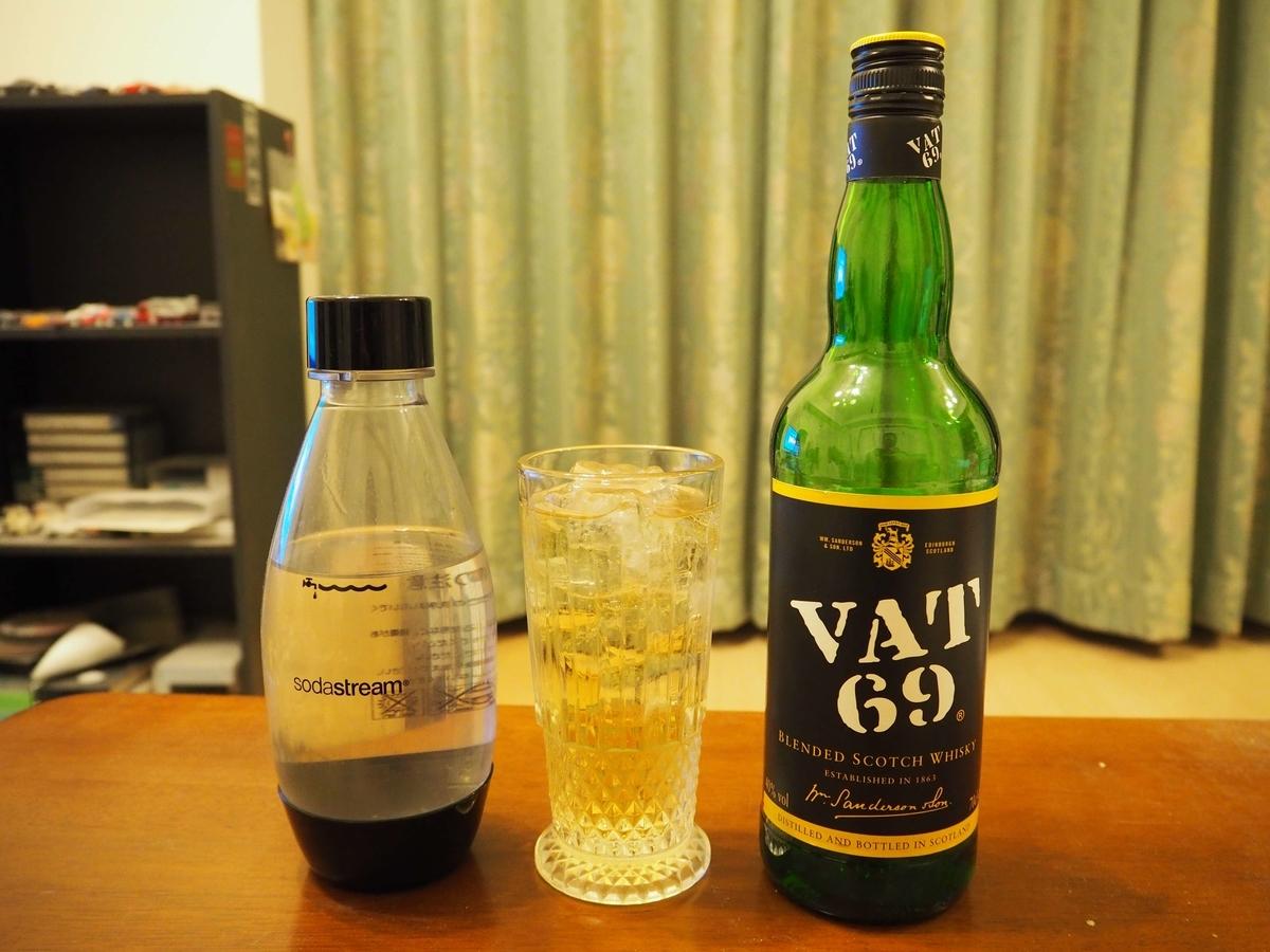 VAT69のハイボール