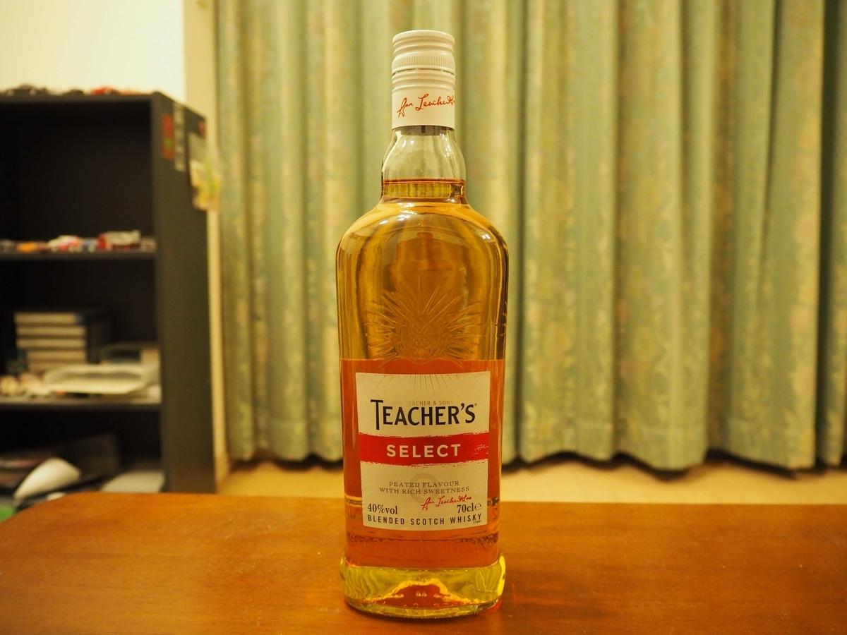 ティーチャーズセレクトのボトル