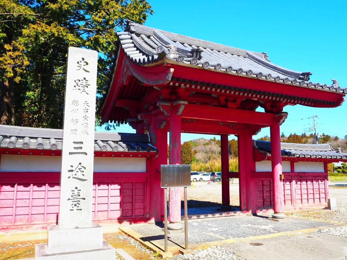 長福寿寺の山門