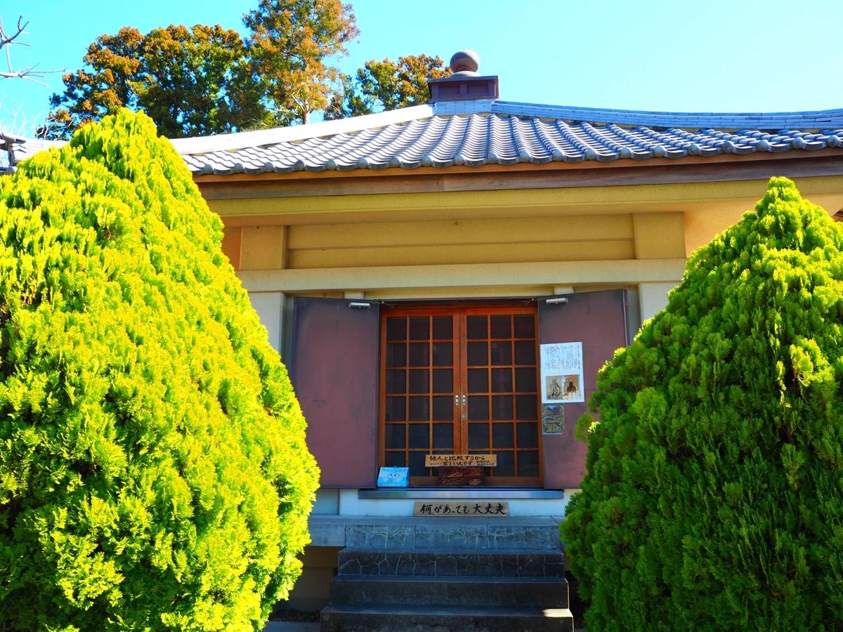 長福寿寺の元三大師堂