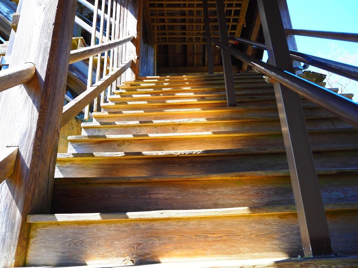75段の階段 前半