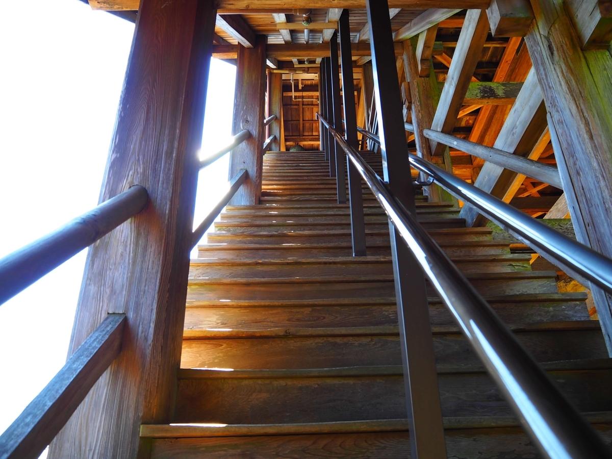 75段の階段 後半