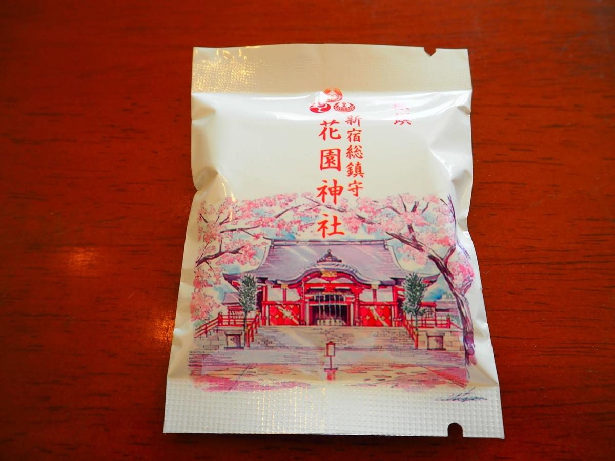 御朱印と共に頂いた塩漬けの桜花