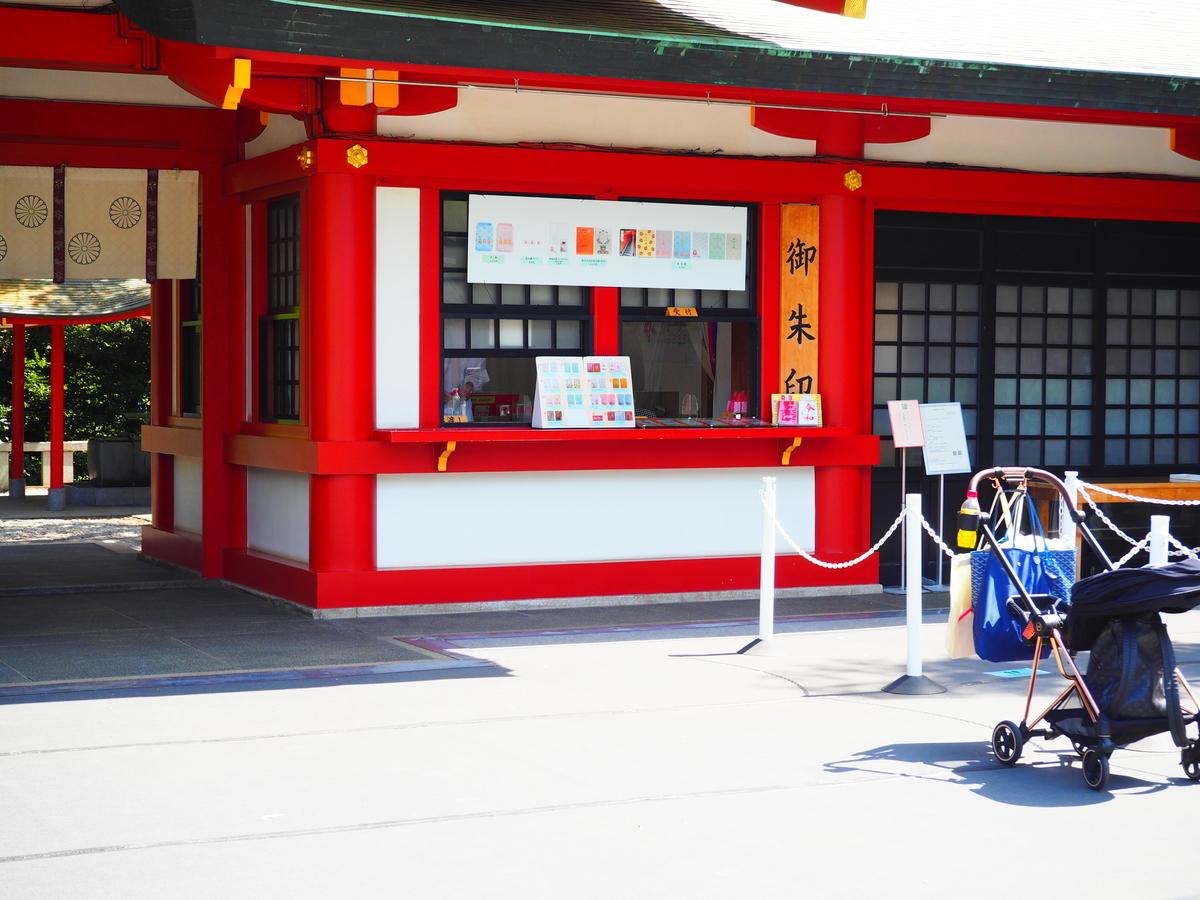 神門をくぐってすぐ左手にある日枝神社の御朱印所