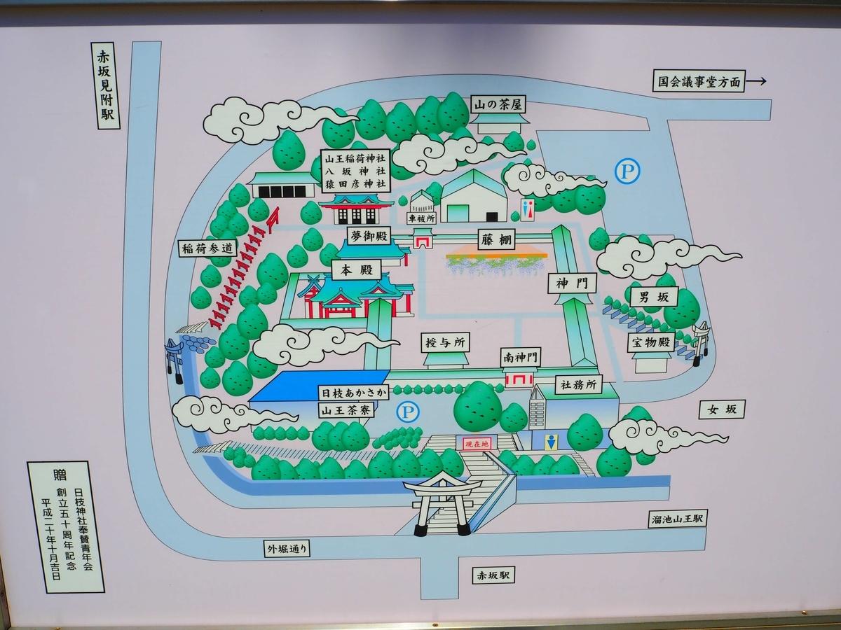 日枝神社の境内案内図