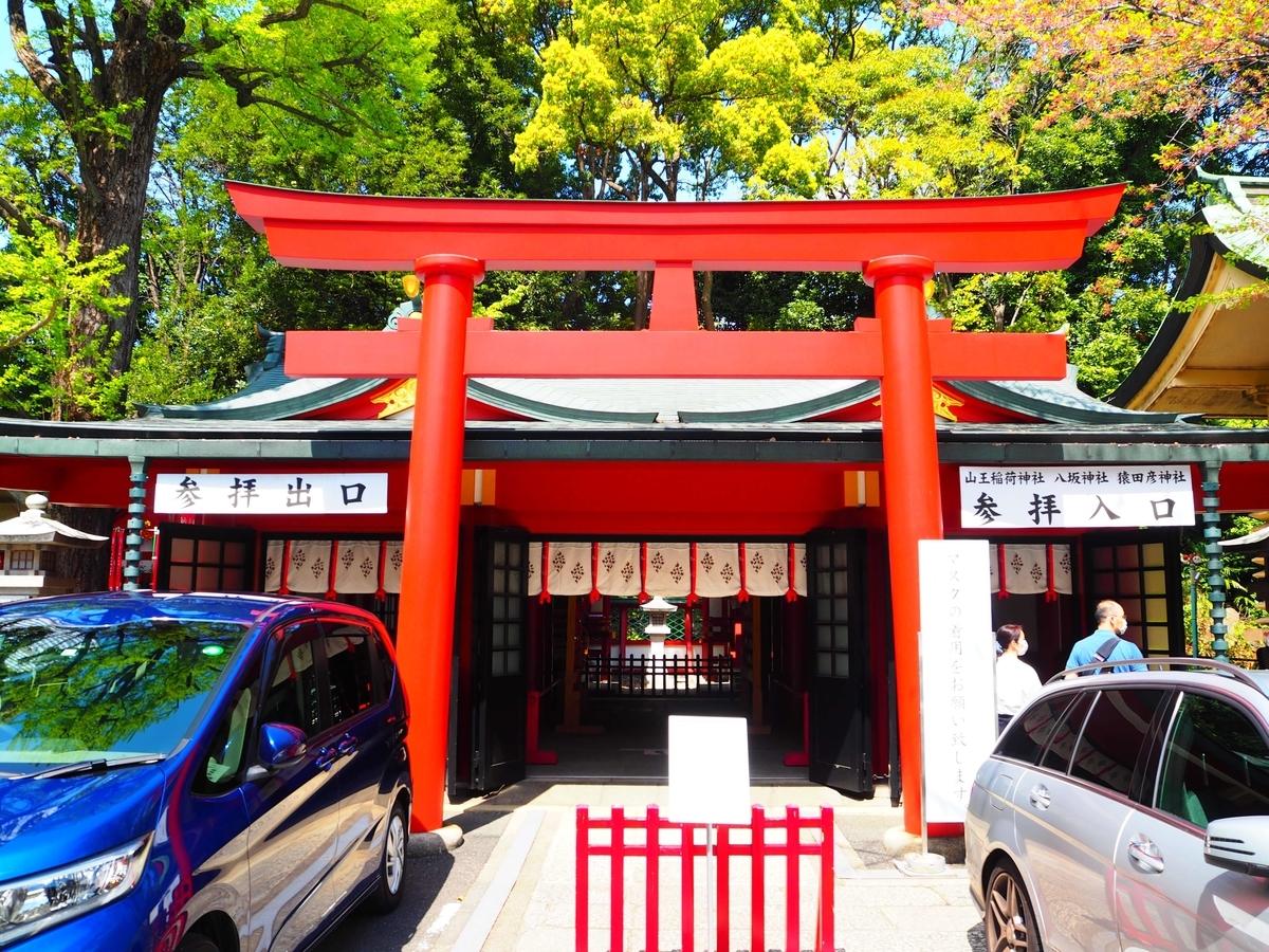 境内社の山王稲荷神社、八坂神社、猿田彦神社の社殿