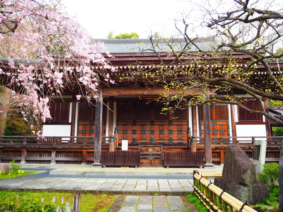 王禅寺の本堂