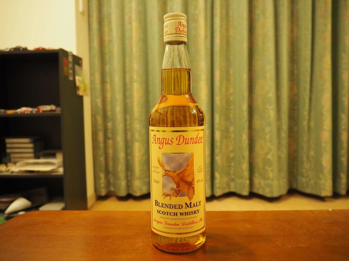 アンガスダンディーのボトル