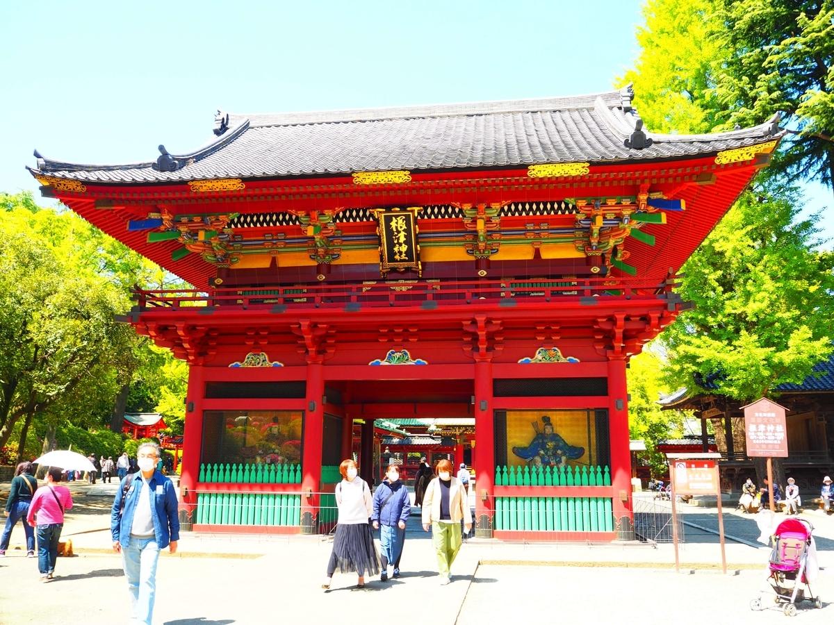 重要文化財である根津神社の楼門
