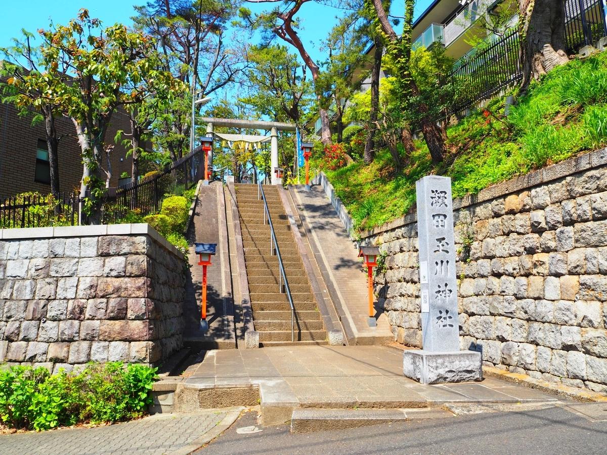 上り坂の左手にある瀬田玉川神社の社号標