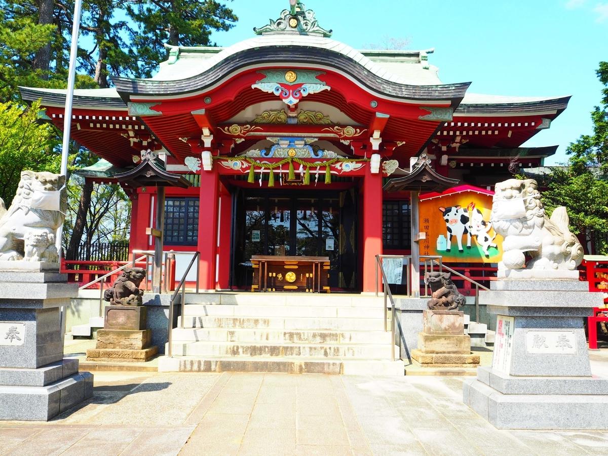 瀬田玉川神社の拝殿