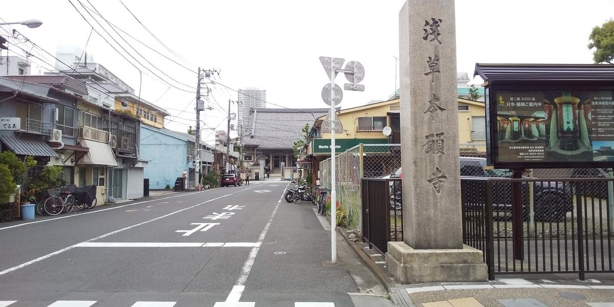 浅草通に面した東本願寺の寺号標