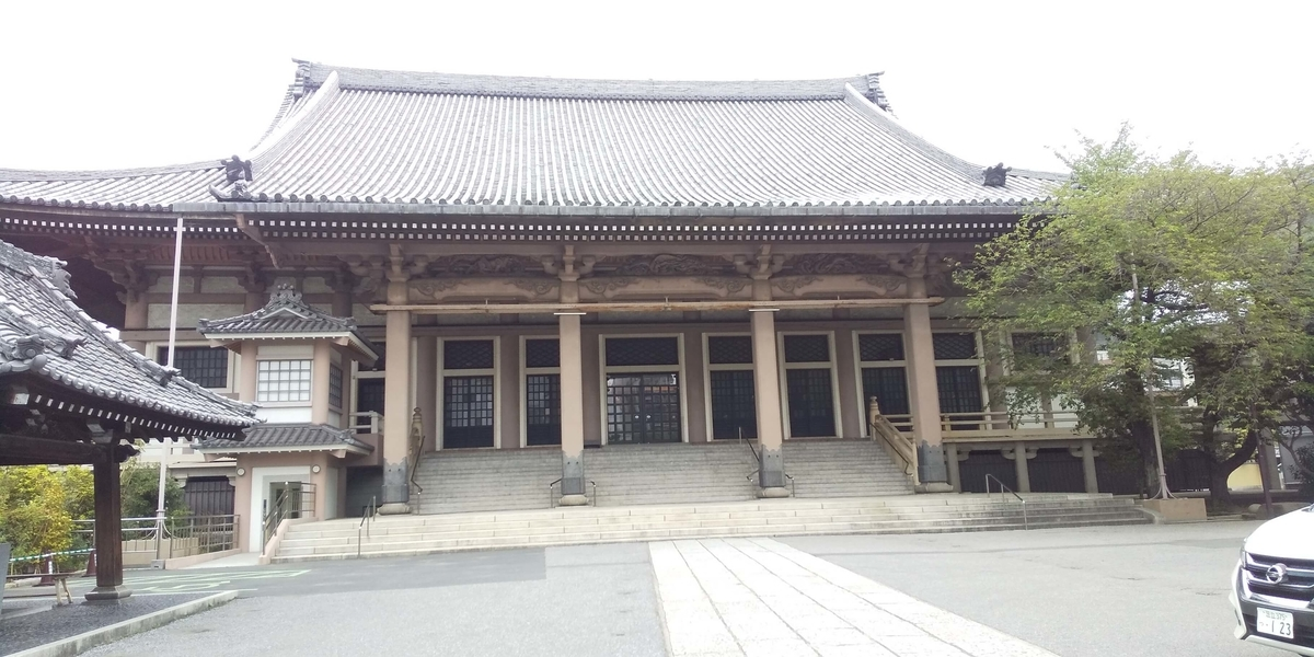 正面から見た東本願寺の本堂