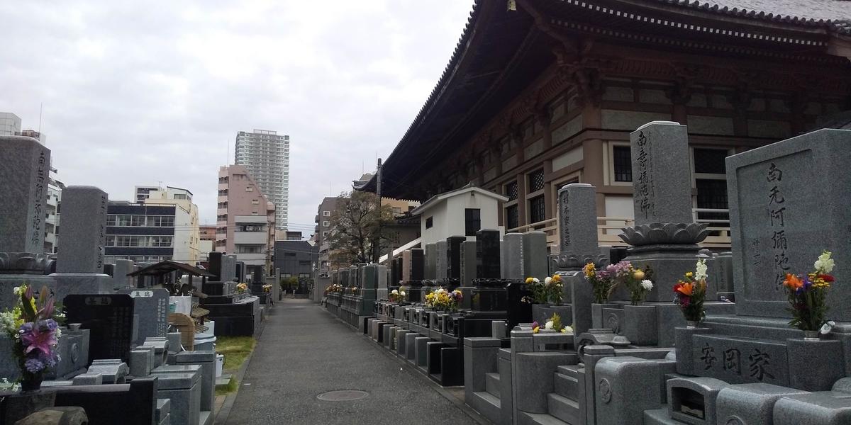 東本願寺の境内に整備されている霊園