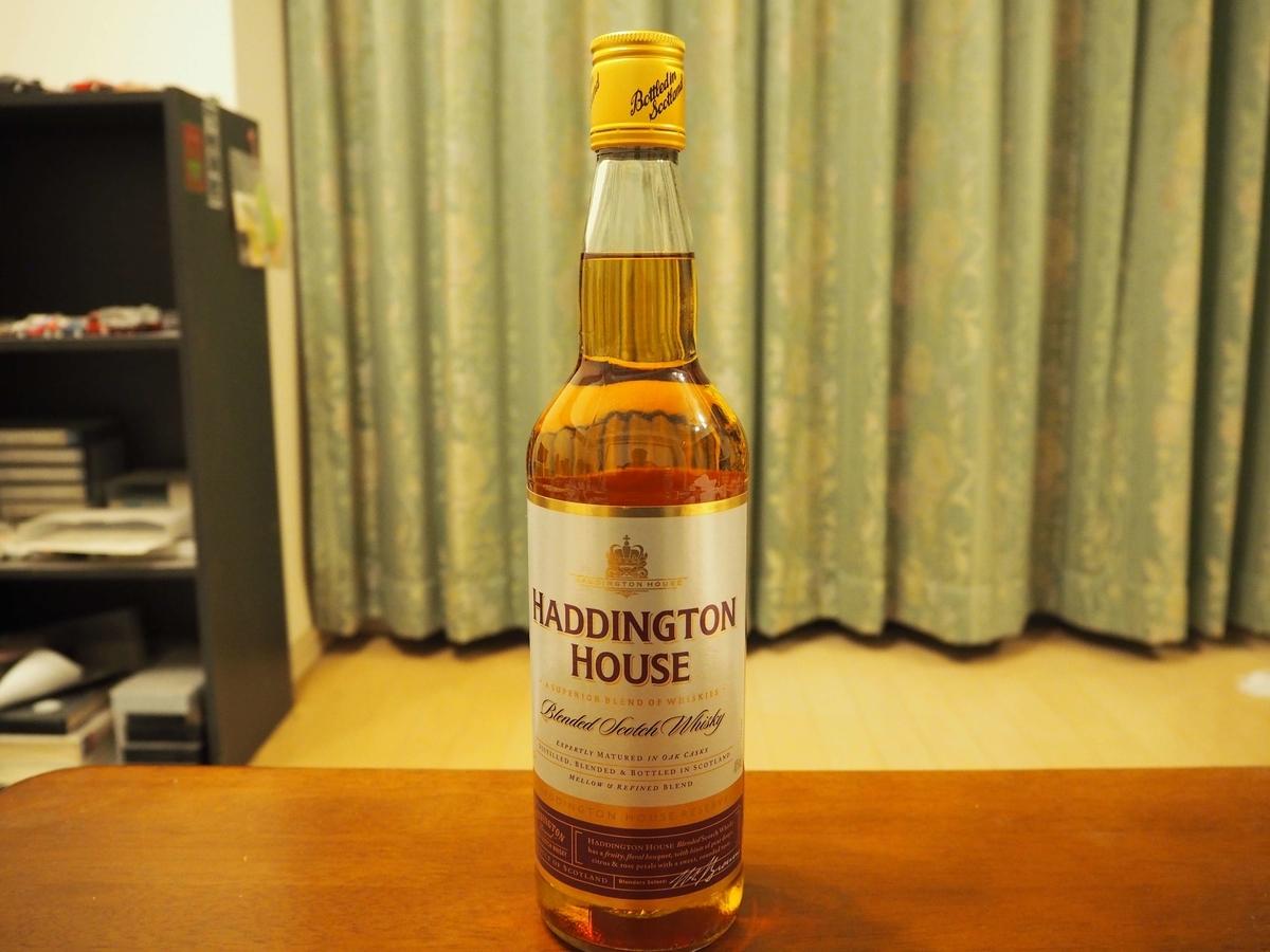 ハディントンハウスのボトル