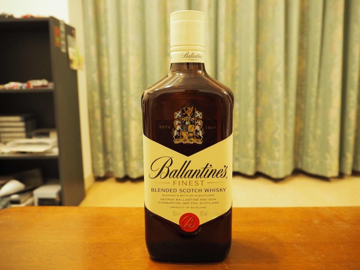 バランタインファイネストのボトル