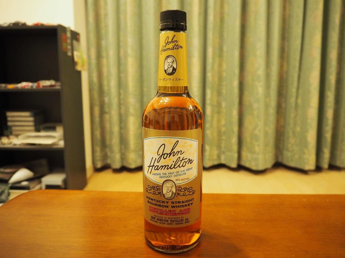 ジョン・ハミルトンのボトル