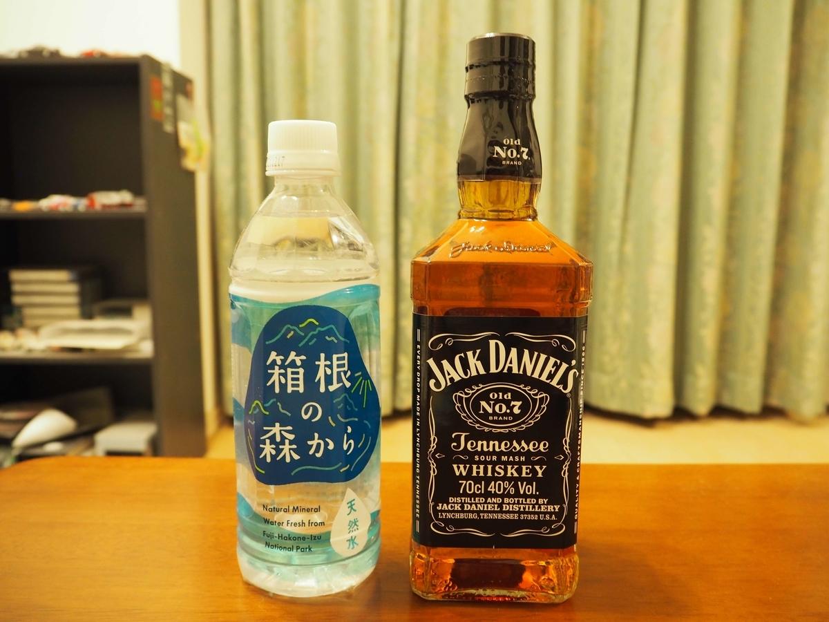 ジャックダニエルと箱根の森の天然水