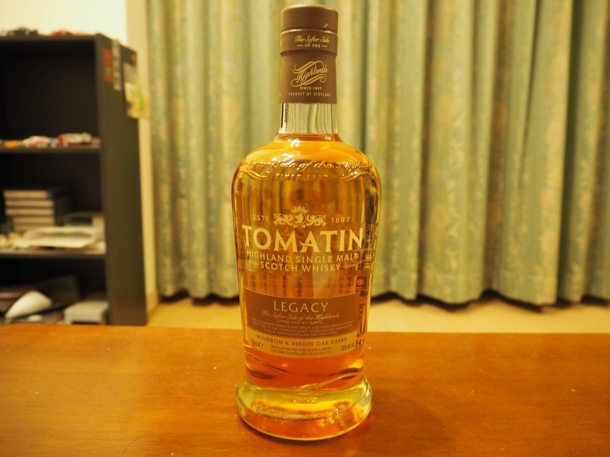 トマーティンレガシーのボトル