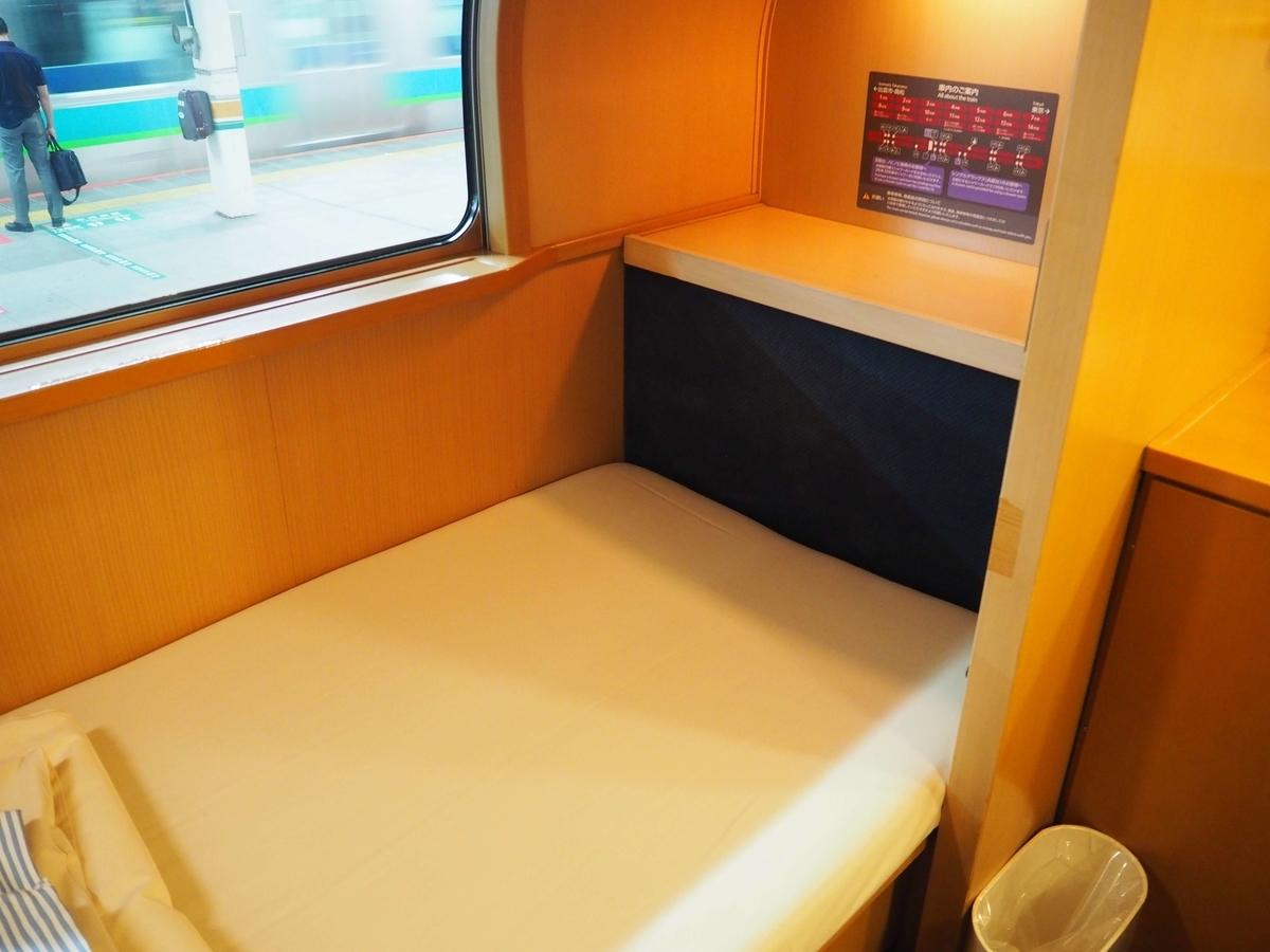 窓側に設けられたベッド