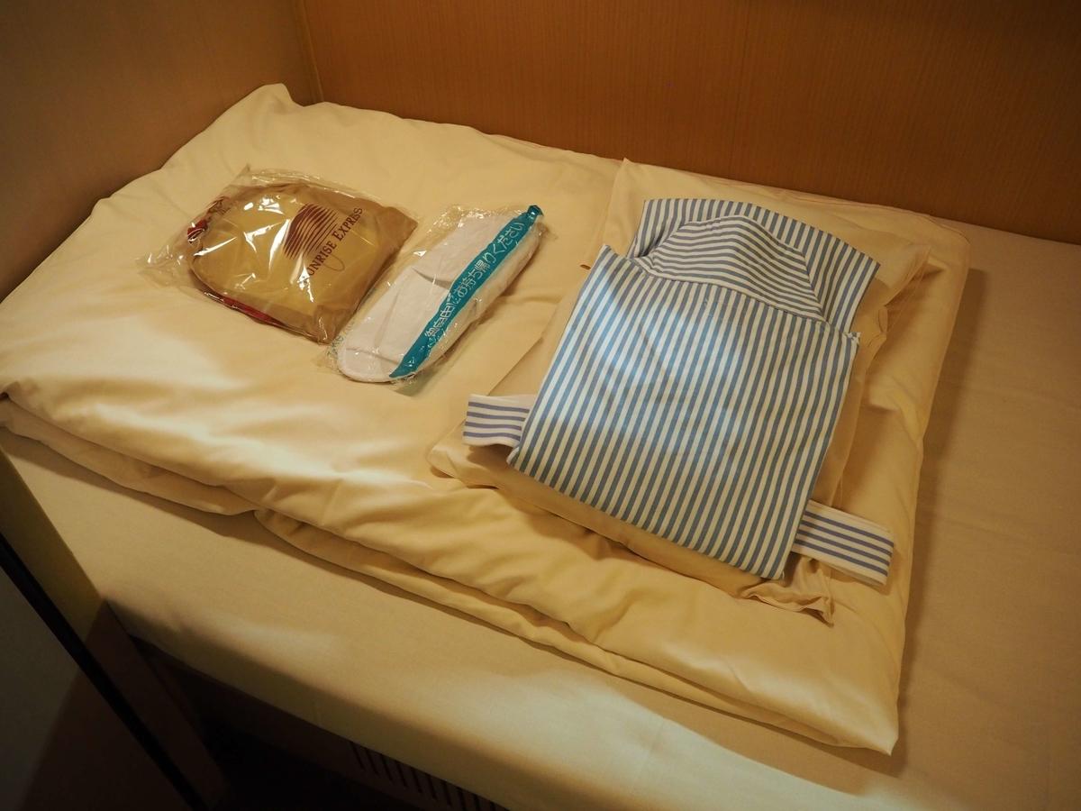 A個室専用のアメニティグッズが入った袋