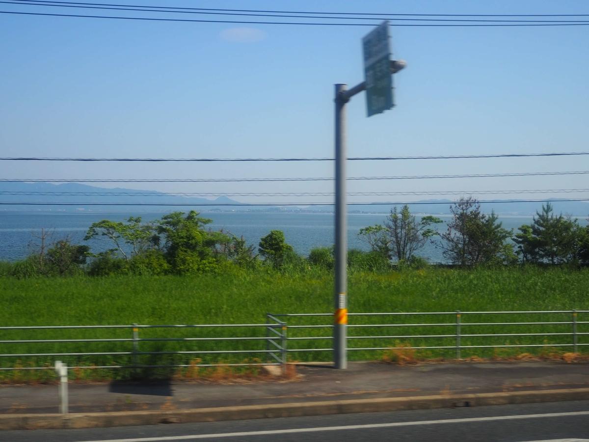 車窓に見えてきた中海