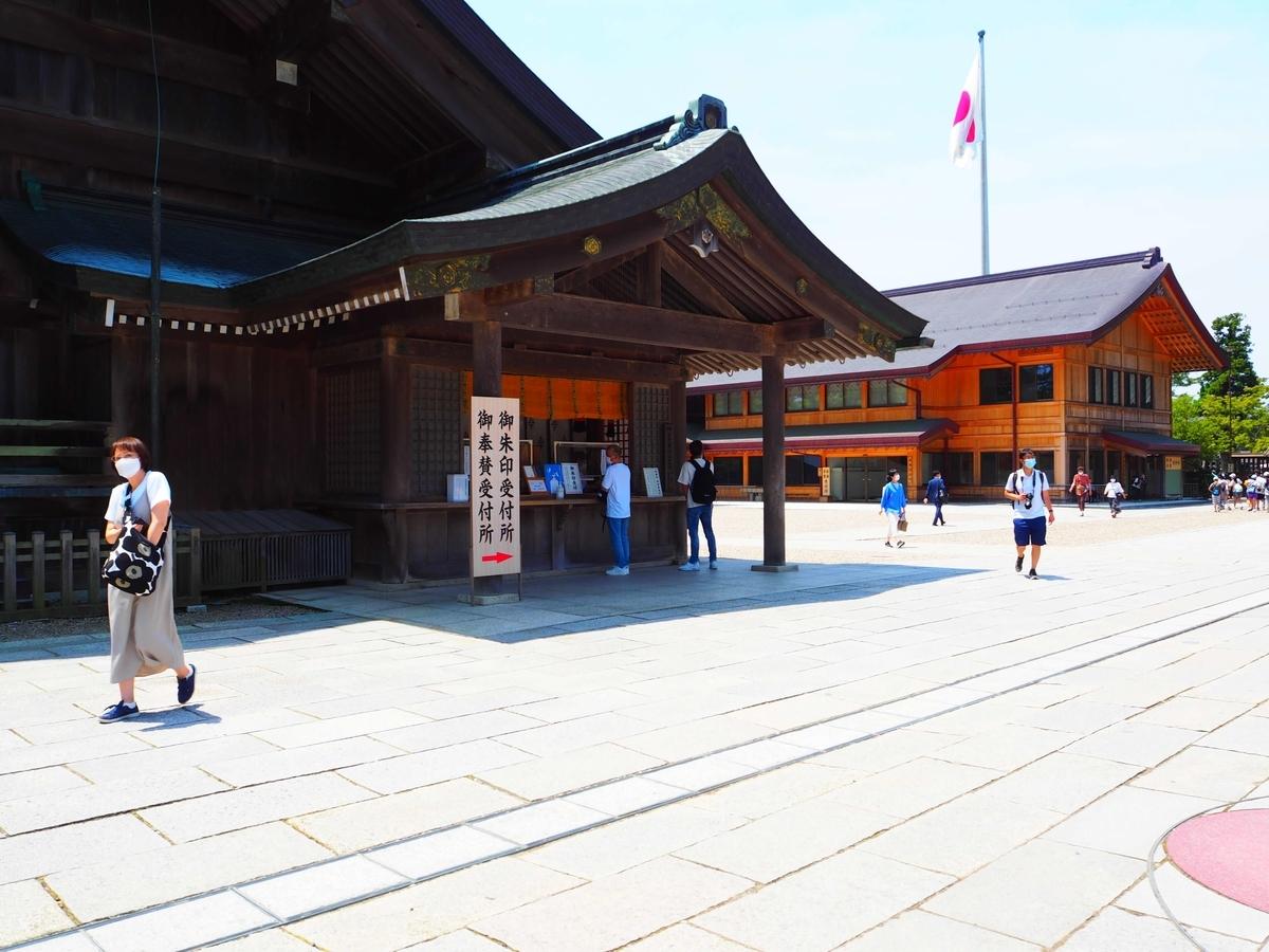 出雲大社拝殿の御朱印所