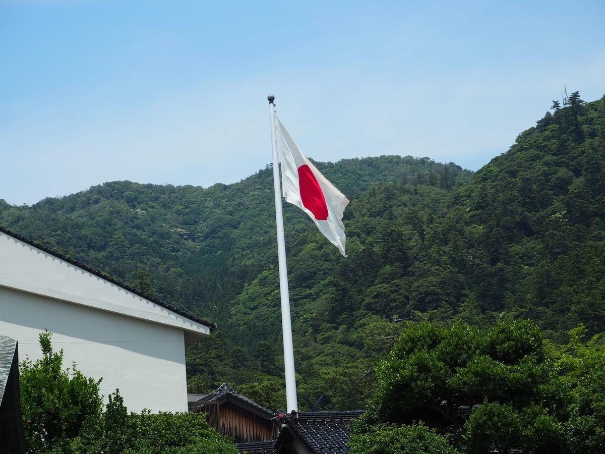 日本一の国旗