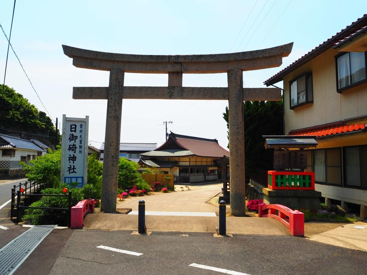 日御碕神社の大鳥居